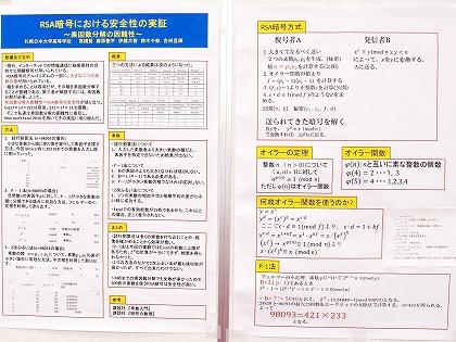 ファイル 183-4.jpg