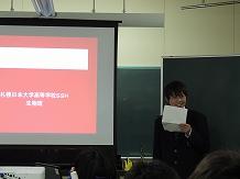 ファイル 49-6.jpg