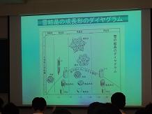 ファイル 54-3.jpg